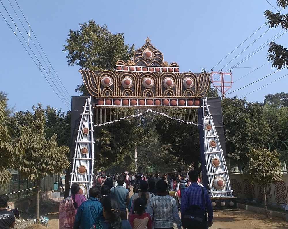 Poush Mela Gate